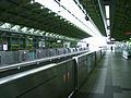Tama-monorail-Tachikawa-kita-station-platform.jpg
