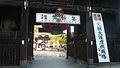 Tanashisan Sojiji - new years - Dec 30 2007.jpg
