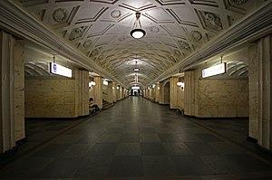 Teatralnaya (Moscow Metro) - Image: Teatralnaya July 2011 (01)