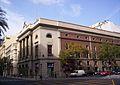 Teatre Principal de València, lateral.jpg