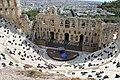 Teatro de Herodes Aticus.jpg
