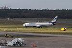 Tegel Airport, Berlin (IMG 8880).jpg