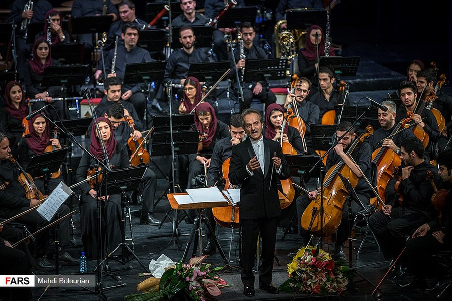 Tehran Symphony Orchestra Performs at Vahdat Hall 21 (2018-11-14).jpg