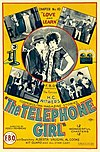 """The Telephone Girl,"" FBO promo poster"