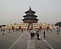Temple of Heaven (6233607861).jpg