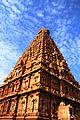 Thanjavur Brihadeshwara Temple.jpg
