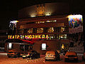 TheMusicalTheater 26.11.2014 01.jpg