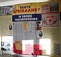 The Afrikaans Language Monument 29.JPG