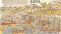 The Battle of Fuzhou.jpg