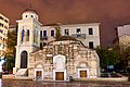 The Byzantine Church of the Pantanassa or the Dormition of the Theotokos in Monastiraki Square.jpg