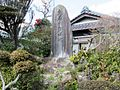 The Home of the Torii Clan.jpg
