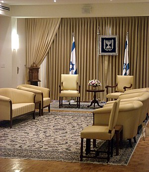 Beit HaNassi - Image: The Meeting Room at the President of Israel Residence