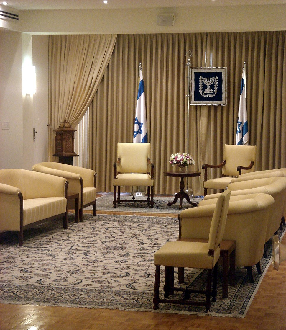 The Meeting Room at the President of Israel Residence