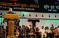 The Minister of State (Independent Charge) for Youth Affairs and Sports, Shri Ajay Maken delivering the inaugural address at the 17th National Youth Festival, at Mangalore, Karnataka on January 12, 2012.jpg