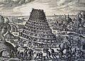 The Phillip Medhurst Picture Torah 71. Tower of Babel. Genesis cap 11 v 3. Borcht.jpg