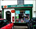 The Post office at Willand, near Tiverton, Devon, April 2008. (2440643839).jpg