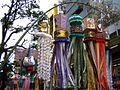 The Sendai Tanabata Festival.JPG