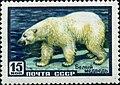 The Soviet Union 1957 CPA 1988 stamp (Polar Bear).jpg