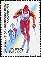 The Soviet Union 1988 CPA 5906 stamp (XV Olympic Winter Games Calgary '88. Cross-country skiing) small resolution.jpg