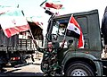 Thousands of tons of Iranian aid to the people of Deir-Al-Zor 06 (2).jpg