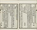 Three Hundred Tang Poems (160).jpg