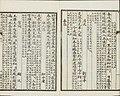 Three Hundred Tang Poems (163).jpg
