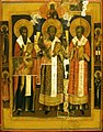 Three Saint Hierarchas, Pantocrator.jpg