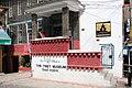 Tibet Museum (Dharamsala).jpg
