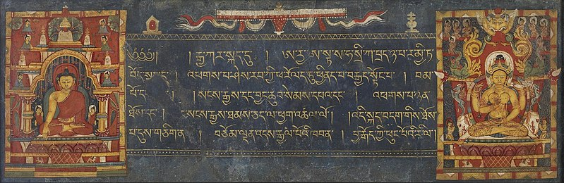 File:Tibetan - Buddha Shakyamuni and Prajnaparamita - Walters W8561 (2).jpg
