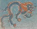 Tibetan Dragon in art, Or Tibetan 114 - Bloodletting chart, Tibet Wellcome L0074749 (cropped).jpg