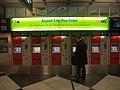 Ticket vending machine at Munich airport.jpg