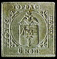 Tiflis stamp.jpg