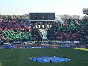 AS FAR (football) - Ultras Askary