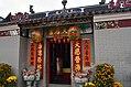 Tin Hau Temple, Lam Tsuen, Hong Kong (1) (32879243976).jpg