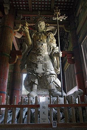Vaiśravaṇa - Tamonten statue at Tōdai-ji, Nara
