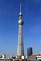 Tokyo Sky Tree 2012.JPG