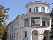 Tolstoy Sevastopol Central City Library.jpg