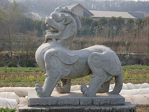 Jiankang - A qilin from the Yongning Tomb of Emperor Wen of Chen (ca. 566). Qixia District
