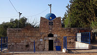 Tombeau Yehouda HaNassi à Tsippori.jpg