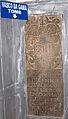 Tombstone of Vasco da Gama.jpg