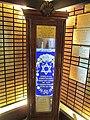Torah scroll in memory of Vilna and Gluboki jews.JPG