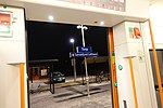 Torp train station, Sandefjord Lufthavn airport. Platform by night seen from inside the train. 2019-03-20 E.jpg