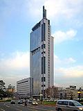 A Torre Telefônica (em formato de celular gigante), um dos símbolos do crescimento dos anos de 1990.