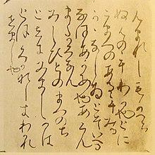 kagero diary