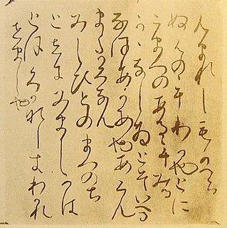 poetic diary written anonymously by the tenth-century Japanese poet Ki no Tsurayuki