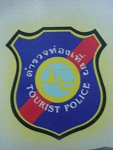 Royal Thai Police - Wikipedia