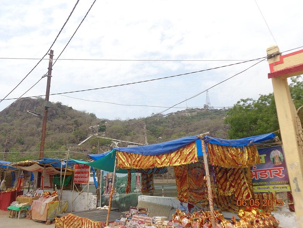 Town bimbleswari