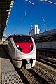 Toyama Station - flickr(28).jpg