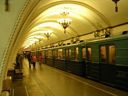 Train in Moscow metro