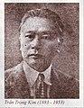 Tran Trong Kim prime minister of Vietnam.jpg